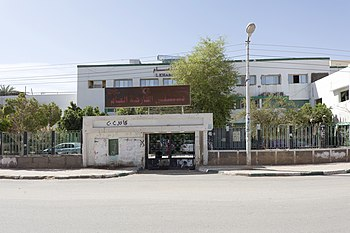 El-Kharga General Hospital