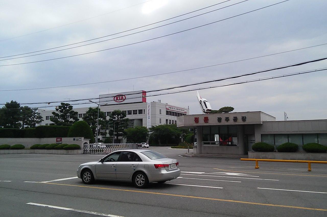 Fail Kia Motors South Korea Vikipeedia Vaba
