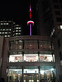 King Street West with CN Tower.jpg