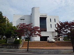 Kiryu City Library.JPG