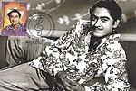Kishore Kumar 2016 postcard of India.jpg