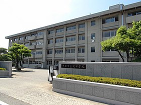 Kita Junior High School Kofu City.JPG
