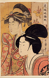 A colour print of a closeup of the head and upper torso of a finely dressed Japanese woman.  Behind her is a bamboo screen on which is depicted a similar woman's head and upper torso.