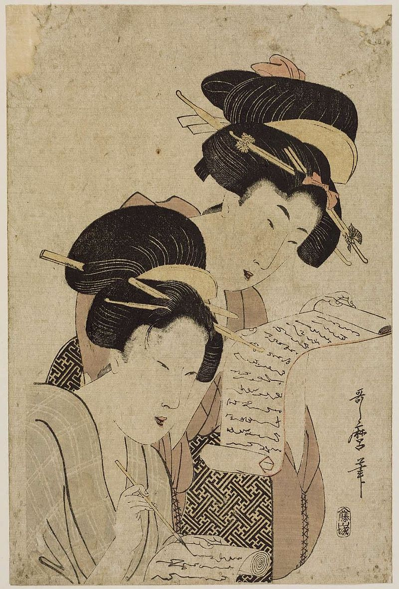 Kitagawa Utamaro - Young Woman Reading as Older Woman Writes - MFA Boston 11.2158.jpg