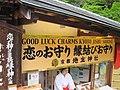 Kiyomizu-dera National Treasure World heritage Kyoto 国宝・世界遺産 清水寺 京都204.JPG