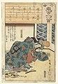 Knielende danseres Sojo Henjo (titel op object) Decoratief papier beschreven volgens de honderd dichters (serietitel) Ogura nazorae Hyakunin isshu (titel op object), RP-P-OB-JAP-3.jpg