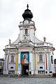 Kościół pw. Ofiarowania NMP, Wadowice.jpg