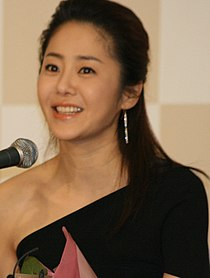 Ko Hyun-Jung3.jpg