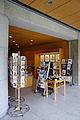 Kobe city koiso memorial museum of art12s3.jpg