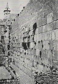 Le Kotel ou Mur occidental (aussi appelé Mur des Lamentations) seul vestige du Temple, photo prise en 1870