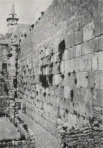 Western Wall - Photograph of the Western Wall, 1870