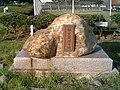 Kokukoen 2006-9-10-02.jpg