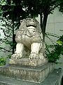 Komainu Seimei-Jinja2.JPG