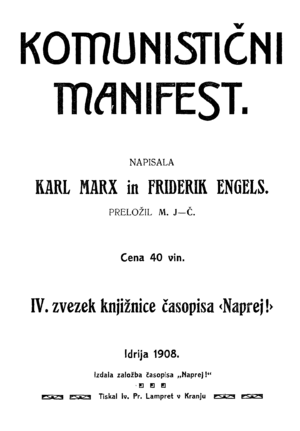 English: Title page of the Slovene translation...