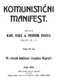 Komunisticni manifest Idrija 1908.png