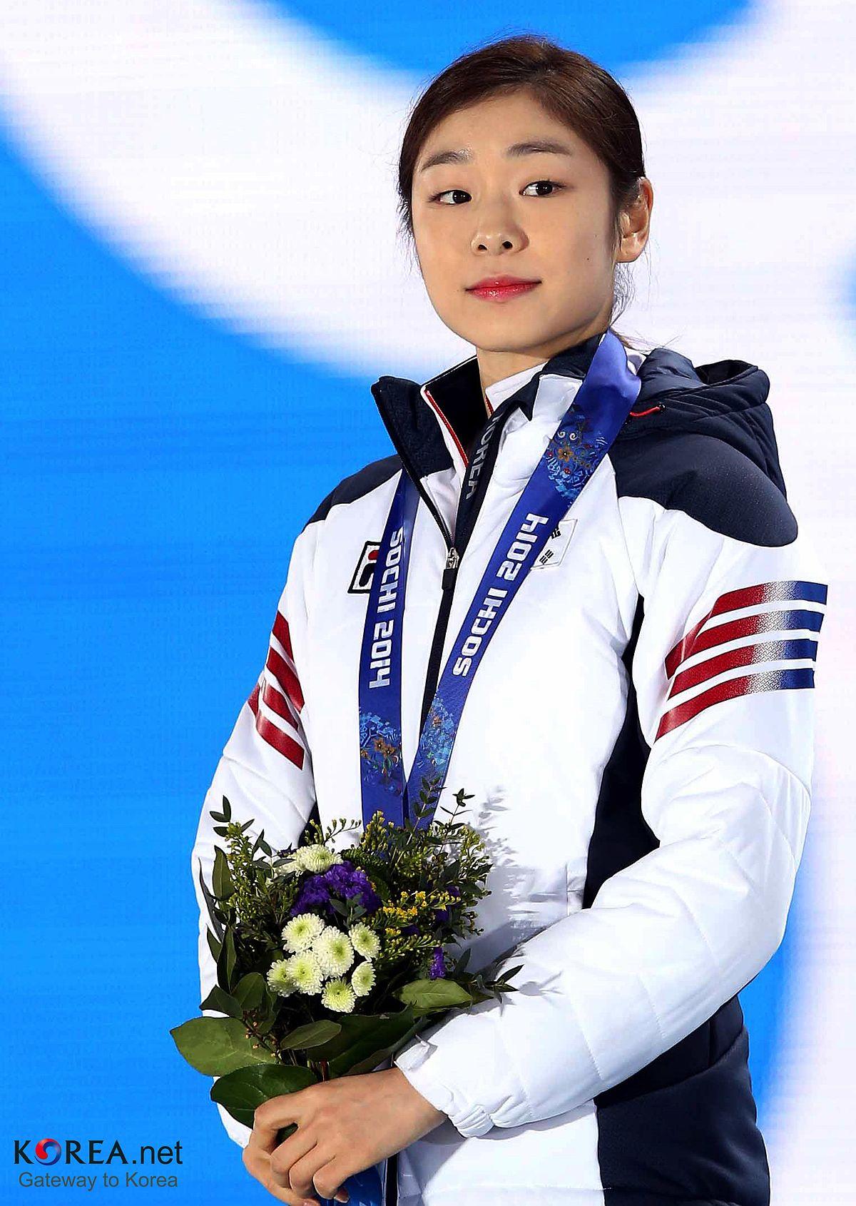 Korea Power Celebrity