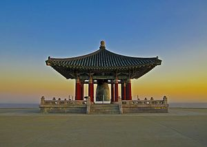 "Korean Bell of Friendship - The ""Belfry of Friendship"" (Ujeong-ui Jonggak), which houses the bell"