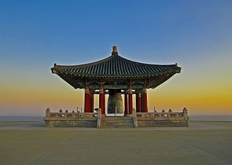 """Korean Bell of Friendship - The """"Belfry of Friendship"""" (Ujeong-ui Jonggak), which houses the bell"""