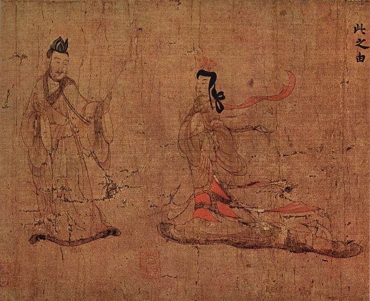 gu kaizhi - image 2
