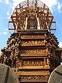 Kukke Shree Subrahmanya Temple (11).jpg