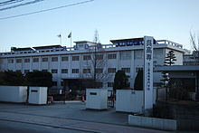 Kure National Colllege Of Technology.JPG