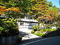 Kusatsu Onsen Nisshinkan.JPG