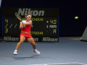 Svetlana Kuznetsova - Kuznetsova at the Zurich Open, 2006