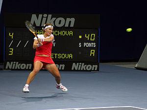 Svetlana Kuznetsova - Kuznetsova at the Zurich Open, 2006