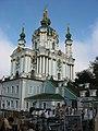 Kyiv - Andrijivska church.jpg