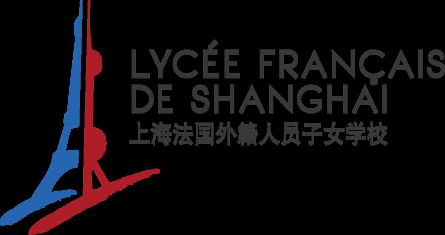 Lycée Français de Shanghai