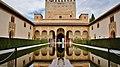 La Alhambra, Granada 43.JPG