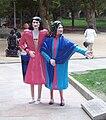 Las Dos Marias of La Alameda de Santiago de Compostela.jpg