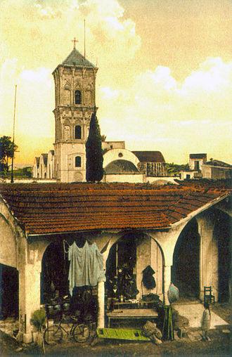 Armenians in Cyprus - Saint Lazarus' basilica in Larnaca