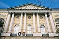 Lefortovo Goshpital (21256251111).jpg