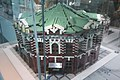Lego model of Red House Theater 20190813.jpg