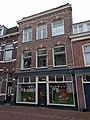 Leiden - Haarlemmerstraat 295.jpg