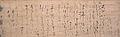 Letter from Hideyoshi (Hizen Nagoya Castle).jpg