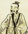Li Shizhen portrait.jpg