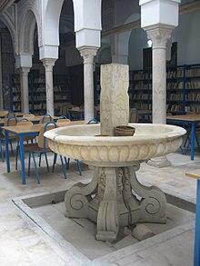 Library Diwan in the medina of Tunis 1.jpg