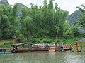 LijiangRiver14.jpg