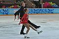 Lillehammer 2016 - Figure Skating Pairs Short Program - Ekaterina Borisova and Dmitry Sopot 8.jpg