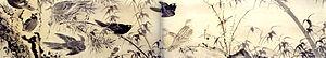 Lin Liang - Lin Liang, Birds in Bushes