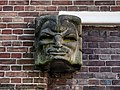 Linnaeusparkweg foto 5.jpg