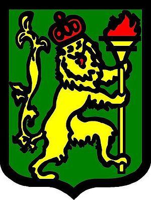 Greengates School - Image: Lion Colour