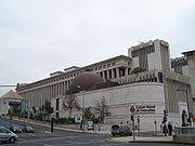 Lisboa Lisbon headquarter Caixa Geral dos Depositos