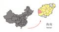 Location of Dongfang within Hainan (China).png