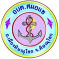 Logo of Samo Khae.png