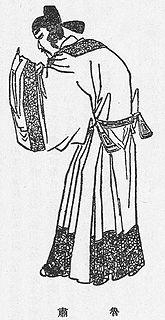 Lu Su Chinese politician, militarist and diplomat