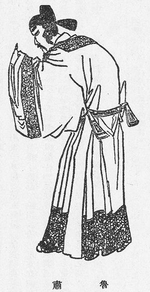 Lu Su - A Qing dynasty illustration of Lu Su