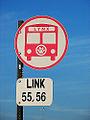 Lynx stop (3427780278).jpg